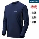 Mont-bell 日本品牌 長袖 速乾排汗衣 (1104938 IND 藍色) 男
