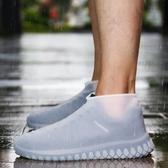 雨鞋 雨鞋防雨成人男防水雨靴防滑小碼男鞋35中筒36雨鞋套37透明水鞋男