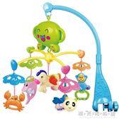 新生兒嬰兒玩具0-1歲床鈴搖鈴寶寶床頭鈴音樂旋轉床上掛件3-6個月igo 晴天時尚館