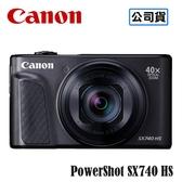 送記憶卡+清潔組 3C LiFe CANON PowerShot SX740 HS 數位相機 SX740HS 相機 台灣代理商公司貨