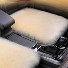 汽車坐墊 冬季汽車羊毛絨坐墊無靠背座墊長毛座墊女毛墊加厚單片小方墊TW【快速出貨八折鉅惠】