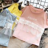 童裝 韓 棉T 立體蕾絲涼感質料 女童短袖上衣 二色 寶貝童衣