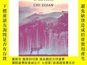 二手書博民逛書店The罕見Last Quarter Of The MoonY255174 Chi Zijian (Author