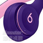 【曜德★免運】Beats Solo3 Wireless POP 紫 藍牙無線 耳罩式耳機
