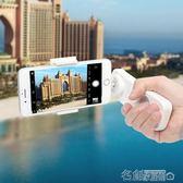 手機錄像穩定器戶外直播視頻拍攝防抖華為gopro手持igo
