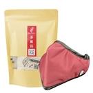 PYX 品業興 S版輕巧型口罩 - 紅+茶圖誌茶包組