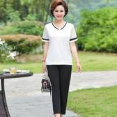 新款媽媽夏裝上衣服中年女裝短袖T恤中老年休閒運動兩件套裝