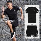 健身房裝備男士大碼跑步運動套裝速幹透氣短袖訓練晨跑健身服[果果精品]