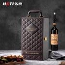高檔紅酒盒紅酒禮盒包裝盒葡萄酒禮品皮箱子雙支裝可定制 樂活生活館