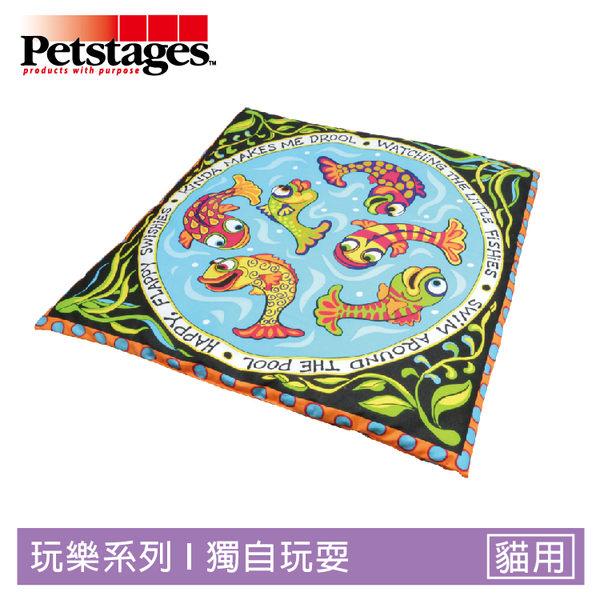 ☆御品小舖☆ 美國 Petstages 749 魚兒水中游-貓咪墊 貓用歡樂磨牙寵物玩具