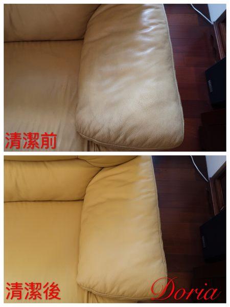皮沙發清潔一皮沙發發霉保養一皮沙發保養一L型沙發清潔