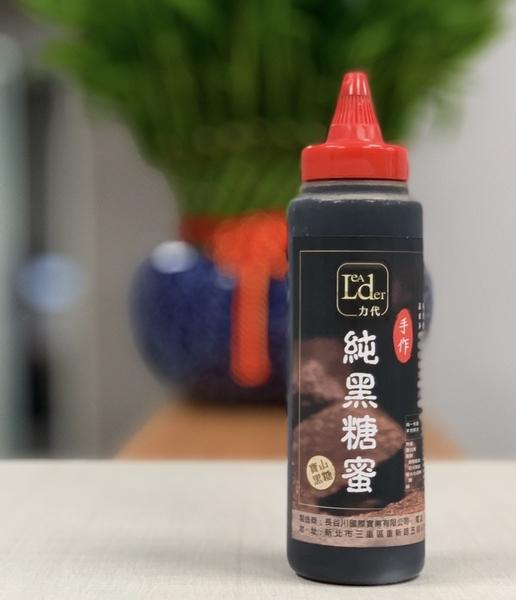 長谷川 手作純黑糖蜜 【買1瓶就送即食粉圓50g*1】
