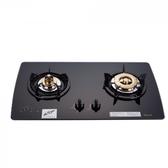 (標準安裝)林內美食家雙面檯面爐黑色與白色瓦斯爐RB-2GMB