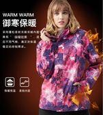 男女冬季迷彩沖鋒衣潮牌兩件套外套登山服【奈良優品】