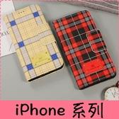 【萌萌噠】iPhone X XR Xs Max 6s 7 8 SE2 英倫風 格子系列保護套 插卡 磁扣 可支架 全包軟殼側翻皮套