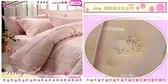『Kitty 時尚名媛』( 粉)四件式精梳棉薄被套+床包組(KITTY刺繡雙人5*6.2尺)