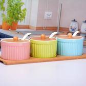 日式家居陶瓷調味罐三件套廚房調味品罐套裝多色調料罐套裝鹽罐子 卡布奇诺