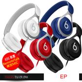 【送收納袋】Beats EP 藍色 耳罩式耳機 iOS專用線控通話