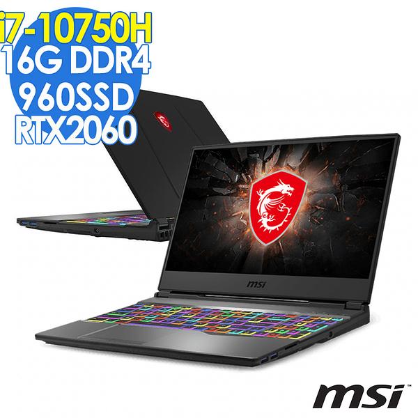 【現貨144Hz】MSI微星 GP65 15吋繪圖電競筆電(i7-10750H/RTX2060/16G/960SSD/W10/Leopard/144Hz/龍魂黑)