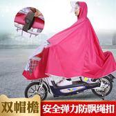億泉電動車雨衣頭盔雙帽檐電瓶摩托小自行車面罩雨披男女成人加大 雙12鉅惠 聖誕交換禮物