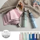 【雨之情】 羽量防曬百搭自動傘 6色-自動傘/輕量傘/自動開收
