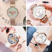 學生ins風手錶女年新款細帶小巧女款時尚女士手錶女簡約氣質  東京衣秀