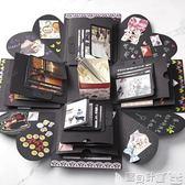 爆炸禮物盒 爆炸盒子相冊DIY手工情侶創意驚喜盒子告白抖音生日情人節禮物 寶貝計畫