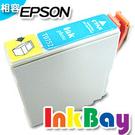EPSON T0752 (藍色) 相容墨水匣 適用機型 C59/CX2900