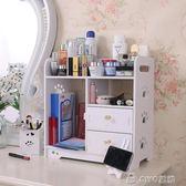 桌面化妝品收納盒整理收納架梳妝台儲物柜置物架 ciyo黛雅