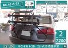 ||MyRack|| BNB BC-6315  2台式滑槽腳踏車攜車架 自行車架 背後架 || YAKIMA THULE