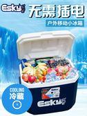 車載保溫箱 保溫箱車載家用車用冰塊便攜式商用 冷藏箱戶外冰桶保冷保鮮·夏茉生活YTL
