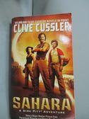 【書寶二手書T4/原文小說_INW】Sahara_Cussler, Clive