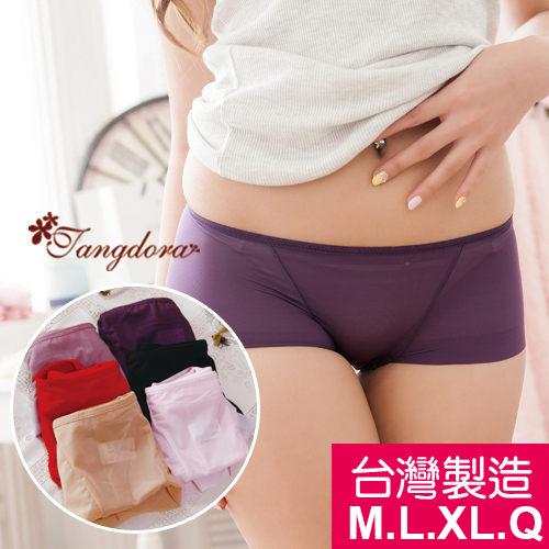 【 唐朵拉 】台灣製M~Q 舒適無痕超薄貼身 低腰女褲/零着感/無痕/親膚/透氣(803)