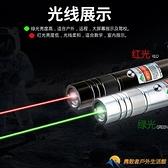 指星筆鐳射筆激光筆售樓USB充電沙盤售樓指示筆逗貓筆【勇敢者】