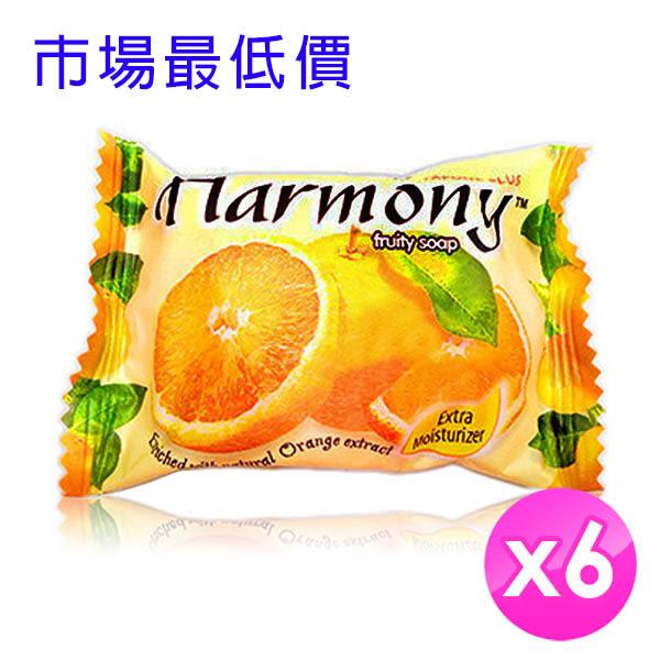 【市場最低價】進口Harmony水果香皂-(柑橘) 75g六入原價$210↘特價$40