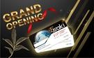 E-saki VIP CARD會員卡(單...