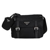PRADA Vela經典尼龍雙釦帶小型斜背書包附吊扣零錢包(黑色)