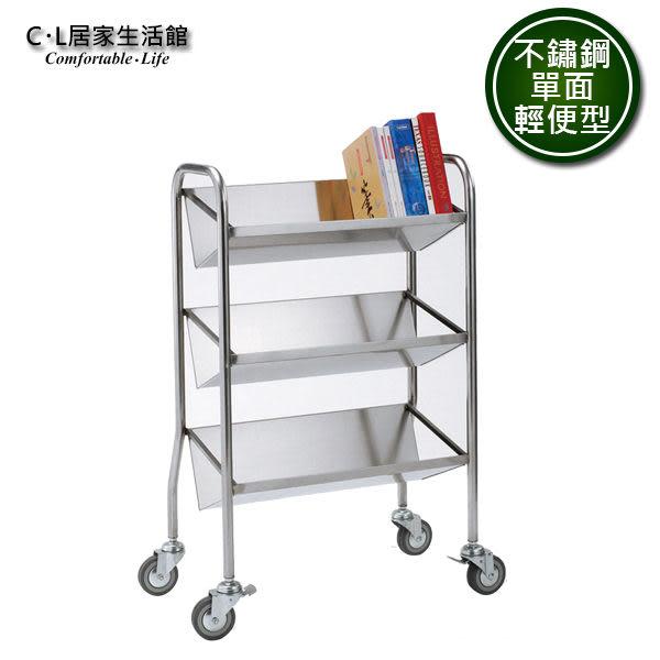 【 C . L 居家生活館 】Y147-3 不鏽鋼運書車/單面三斜型/輕便型/還書車/書櫃/書架