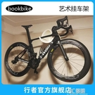 bookbike自行車架solo山地車牆壁掛架公路車展示架自行車停車架 3CHM