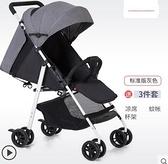 嬰兒推車摺疊兒童手推車