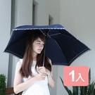 特惠-《真心良品》蕾絲小花刺繡高密度遮光折傘1入