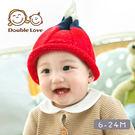 新上市 保暖 童帽 寶寶帽 嬰兒襪 造型帽 毛線帽 精靈帽 秋冬 寶寶最愛 母嬰同室【JD0050】