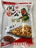 sns 古早味 懷舊零食 堅果 關公麻辣花生 麻辣花生(120公克)