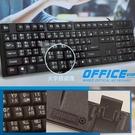 (快速出貨)大字鍵商務USB鍵盤 【多廣角特賣廣場】
