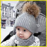 兒童棉帽  寶寶帽子兒童圍脖款毛線帽嬰兒帽子