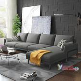 L型沙發 北歐布藝沙發組合簡約現代小戶型乳膠可拆洗L型貴妃沙發客廳整裝L型沙發T 4色