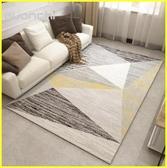 北歐簡約地毯客廳現代幾何家用地毯
