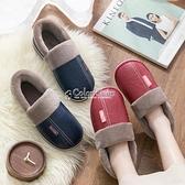 帶跟棉拖鞋女包跟家用室內包腳情侶保暖男士PU皮面棉拖鞋防水冬 新年禮物