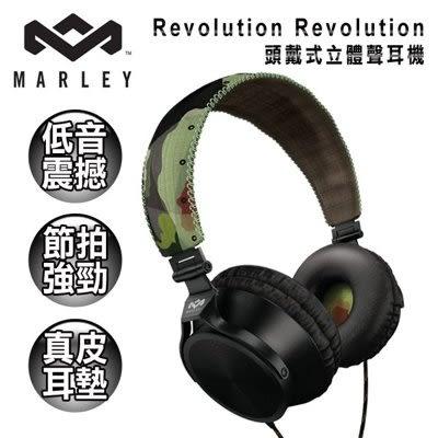 【Marley Revolution Revolution】頭戴式立體聲耳機(迷彩/無線控) / EAR-MAR-JH020RV