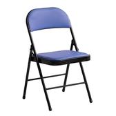 摺疊椅子凳子加厚軟座家用餐椅桌凳戶外簡易靠背板凳簡約便攜創意